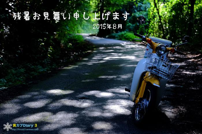 DSCF5924-Edit-1.jpg